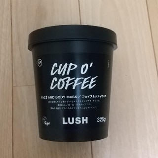 ラッシュ(LUSH)のカップオブブラック LUSH(パック/フェイスマスク)