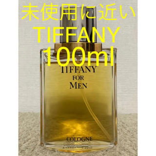 ティファニー(Tiffany & Co.)の【未使用に近い】TIFFANY ティファニー フォー メン コロン 100ml(香水(男性用))