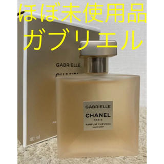 CHANEL - 【ほぼ未使用品】CHANEL シャネル ガブリエル ヘアミスト 40ml