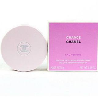 CHANEL - 限定品 * CHANEL * コンパクト * 香水 * オータンドゥル
