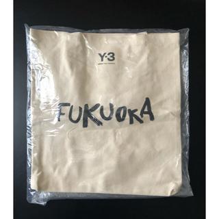 Y-3 - 【新品 未開封】20-21AW Y-3 限定品 トートバッグ yohji
