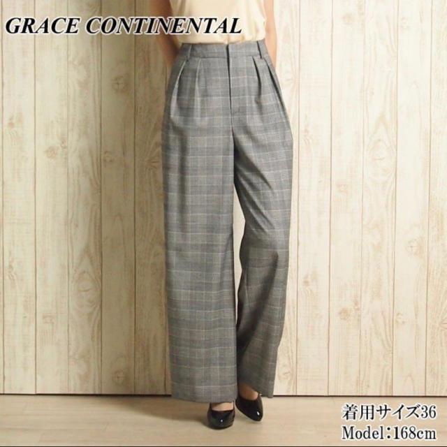 GRACE CONTINENTAL(グレースコンチネンタル)のお値下げ!ウールタックワイドパンツ レディースのパンツ(カジュアルパンツ)の商品写真
