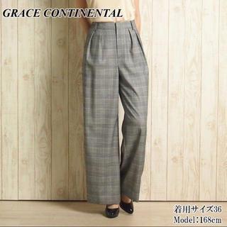 GRACE CONTINENTAL - ウールタックワイドパンツ