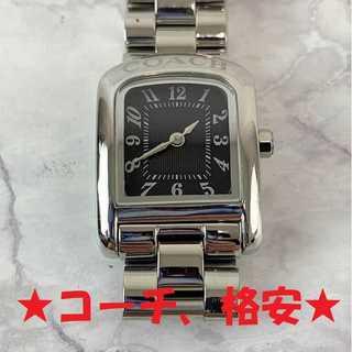 COACH - ☆格安セール☆ 【コーチ】 腕時計 アナログ シルバー レディース ブランド