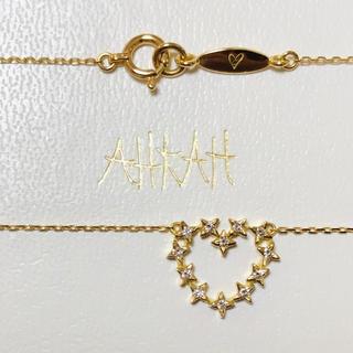 AHKAH - 【定価12万円】新品同様 AHKAH スターリーハート ネックレス 0.14ct