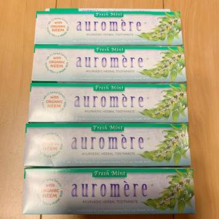 オーロメア(auromere)の新品未開封6450円 auromere 歯磨き粉5本セット(歯磨き粉)