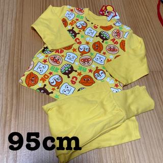 アンパンマン - 新品未使用 アンパンマン    長袖パジャマ 95cm