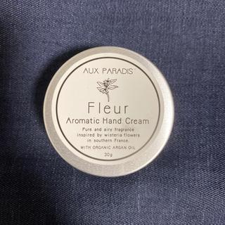 オゥパラディ(AUX PARADIS)の【新品・未使用品】オーパラディ フルール ハンドクリーム 30g(ハンドクリーム)
