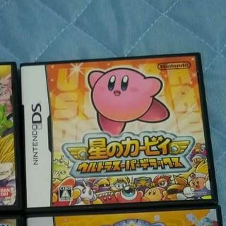 ニンテンドウ(任天堂)のカービィ カセット(携帯用ゲームソフト)