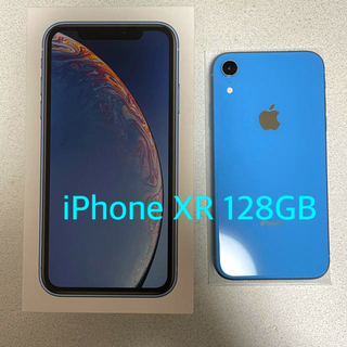 アイフォーン(iPhone)のiPhone XR 128GB Blue Apple store購入品(スマートフォン本体)