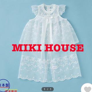 ミキハウス(mikihouse)の【ミキハウス】美品 ベビードレス  帽子(セレモニードレス/スーツ)