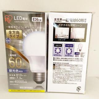 アイリスオーヤマ(アイリスオーヤマ)のLED電球60型 810ルーメン 2個セット(蛍光灯/電球)