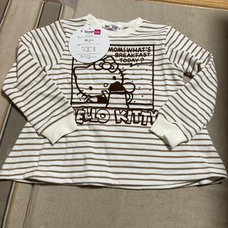 ハローキティ(ハローキティ)の新品未使用 ハローキティ ボーダートレーナー(Tシャツ/カットソー)