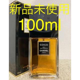 CHANEL - 【新品未使用】CHANEL coco シャネル ココ 100ml