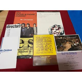 Mr.Children 掌 CDチェックリスト  、21周年祭ウェルカムカード