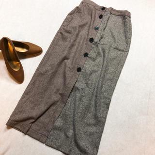 スコットクラブ(SCOT CLUB)のRADIATE ラディエイト ロング スカート ツートンカラー ボタン (ロングスカート)