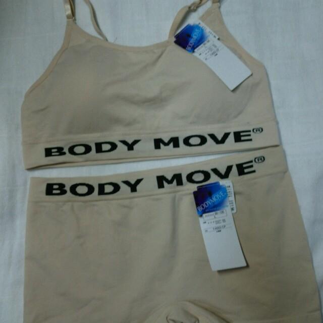 みーこ様専用 ブラとボクサーパンツ レディースの下着/アンダーウェア(ブラ&ショーツセット)の商品写真