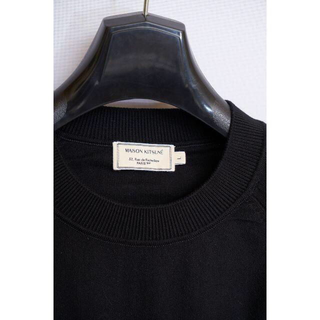 MAISON KITSUNE'(メゾンキツネ)のメゾンキツネ ボーダーニット サリバンスウェットセット メンズのトップス(ニット/セーター)の商品写真