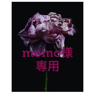マルタンマルジェラ(Maison Martin Margiela)のメゾンマルジェラ トップス 新品未使用。フィリップセットアップ(シャツ/ブラウス(半袖/袖なし))