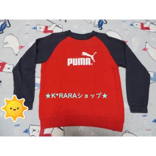 PUMA - PUMA★トレーナー.160.adidas.NIKE.MIZUNO.アンダー