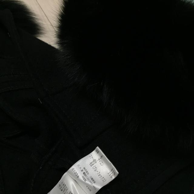 TO BE CHIC(トゥービーシック)の極美品‼︎TO BE CHIC フォックスファー ジャケット ショートコート レディースのジャケット/アウター(毛皮/ファーコート)の商品写真