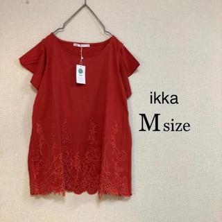 イッカ(ikka)のMサイズ ikka ⭐️新品⭐️ カットワーク刺繍プルオーバー(Tシャツ(半袖/袖なし))