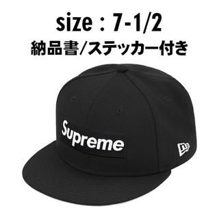 Supreme - Supreme World Famous Box Logo New Era 黒