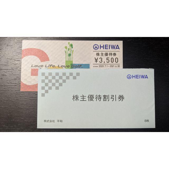 【28000円分】平和 株主優待券 8枚 ゴルフ チケットの施設利用券(ゴルフ場)の商品写真