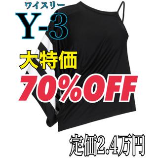 Y-3 - 【新品】Y-3 ワイスリー Tシャツ