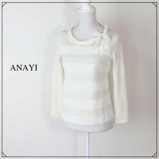 ANAYI - アナイ★シフォンボーダーカットソー 36(S) アイボリー 春秋