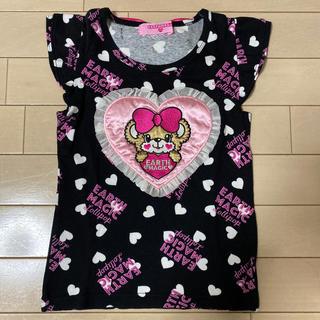 EARTHMAGIC - 【130cm】Tシャツ