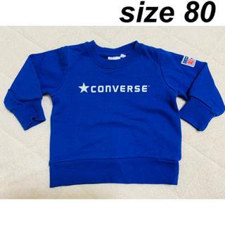 コンバース(CONVERSE)のconverse  トレーナー 80(トレーナー)