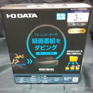 アイオーデータ(IODATA)のRECBOX HVL-AAS3(PC周辺機器)
