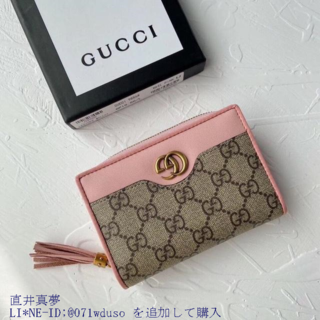 Gucci - GღG