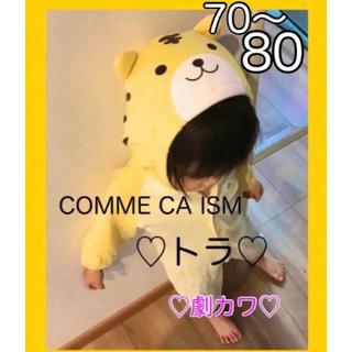 コムサイズム(COMME CA ISM)の♡ロンパース 耳つき 80 Halloween クリスマス カバーオール(カバーオール)