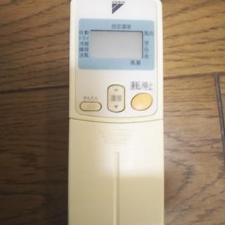 ダイキン(DAIKIN)のダイキンエアコンリモコンARC430A2(エアコン)