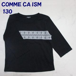 コムサイズム(COMME CA ISM)のCOMME CA ISM / コムサイズム 七分袖トップス 130(Tシャツ/カットソー)