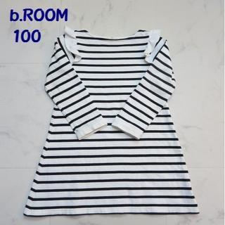 プティマイン(petit main)のb.ROOM / ビールーム ボーダーワンピース 100(ワンピース)