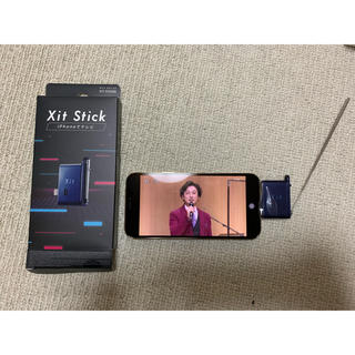 アイフォーン(iPhone)のピクセラ XIT-STK200 ipad iPhone12 フルセグ 録画可能(PC周辺機器)