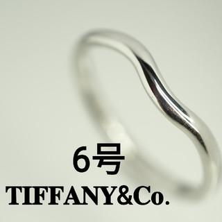 ティファニー(Tiffany & Co.)の質流れ品WT!TIFFANY&Co. ティファニー カーブドバンドプラチナリング(リング(指輪))