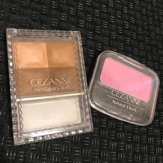 セザンヌケショウヒン(CEZANNE(セザンヌ化粧品))のセザンヌセット(チーク)