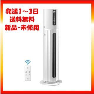 加湿器 空気清浄機 大容量40畳 8L アロマオイルディフューザー