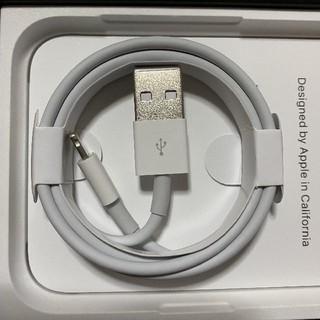 Apple - iPhone充電器 Apple純正ライトニングケーブル 1m 送料無料
