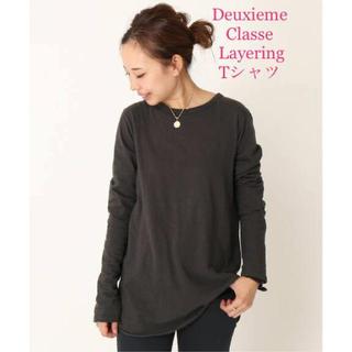 DEUXIEME CLASSE - 新品未試着 Deuxieme Classe  Layering Tシャツ