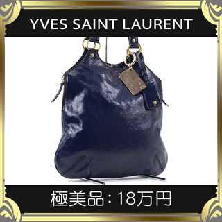 Saint Laurent - 【真贋査定済・送料無料】イヴサンローランのトートバッグ・極美品・メトロポリス