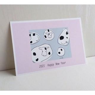 「ゆるかわな牛たち」ハッピーニューイヤー ポストカード2枚セット 年賀ナチュラル(カード/レター/ラッピング)