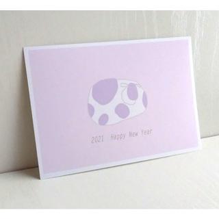 「パステルな牛」ハッピーニューイヤー ポストカード2枚セット 年賀 ナチュラル(カード/レター/ラッピング)