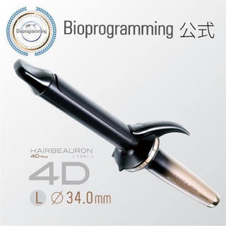 リュミエールブラン(Lumiere Blanc)のヘアビューロン4D 34mm(ヘアアイロン)