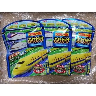 プラレール 新幹線 ふりかけ キラキラシール付 3袋セット(調味料)