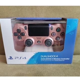 プレイステーション4(PlayStation4)の最終値下げ【新品】PS4 ワイヤレスコントローラー デュアルショック4(その他)